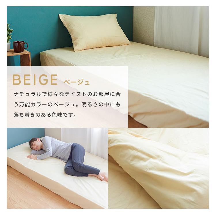 ボックスシーツ ダブルサイズ 日本製 綿100% ベッドシーツ ベッドカバー kawamura-futonten-ya 14
