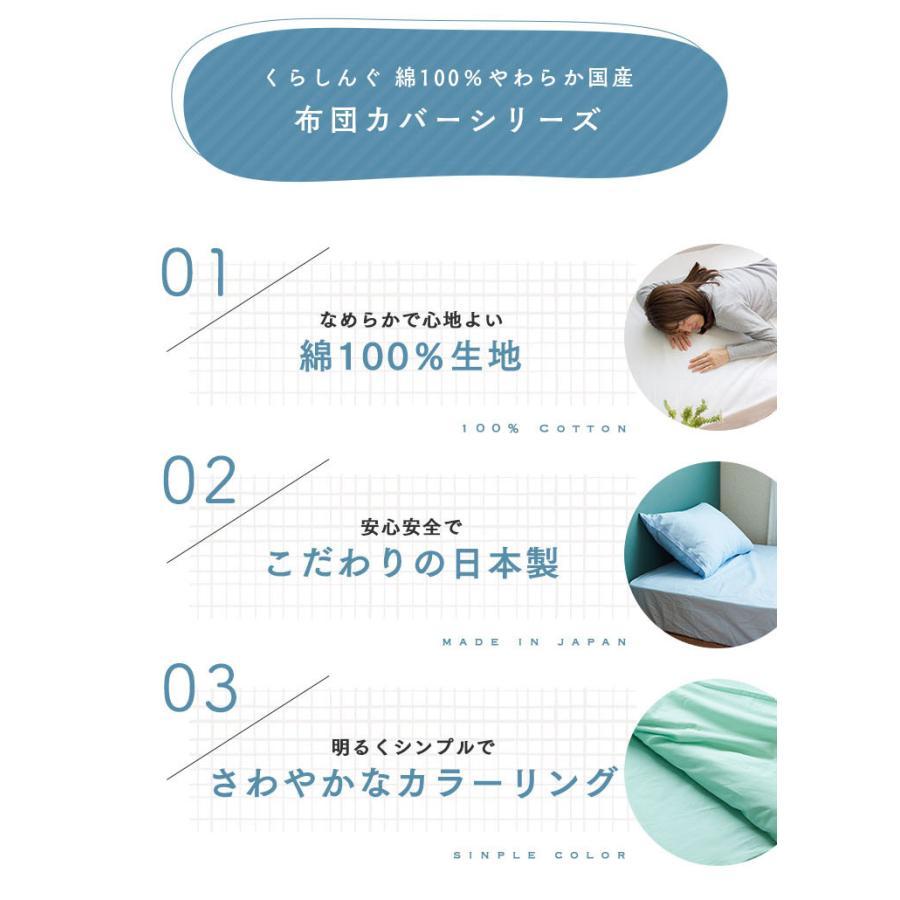 ボックスシーツ ダブルサイズ 日本製 綿100% ベッドシーツ ベッドカバー kawamura-futonten-ya 03