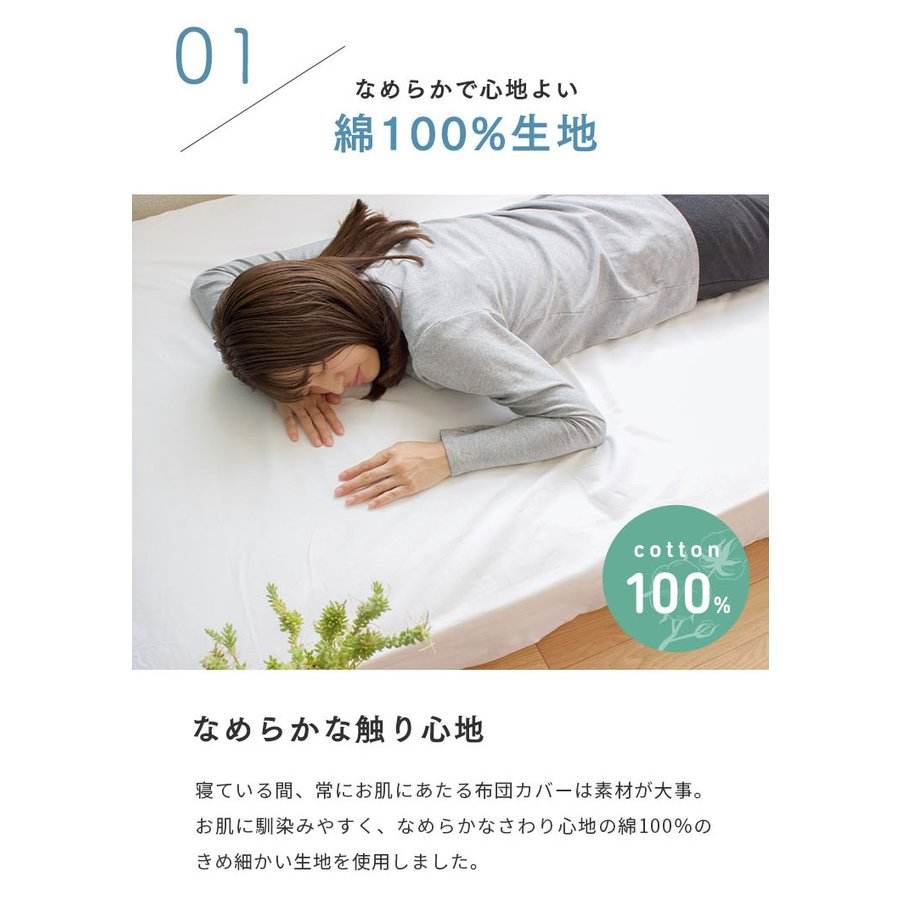 ボックスシーツ ダブルサイズ 日本製 綿100% ベッドシーツ ベッドカバー kawamura-futonten-ya 05