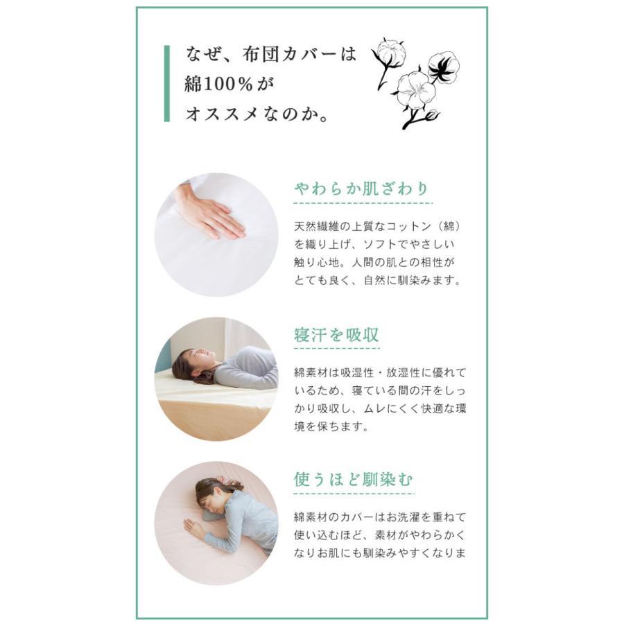 ボックスシーツ ダブルサイズ 日本製 綿100% ベッドシーツ ベッドカバー kawamura-futonten-ya 06