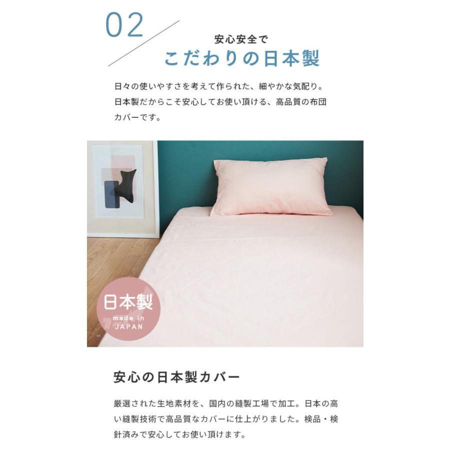 ボックスシーツ ダブルサイズ 日本製 綿100% ベッドシーツ ベッドカバー kawamura-futonten-ya 07