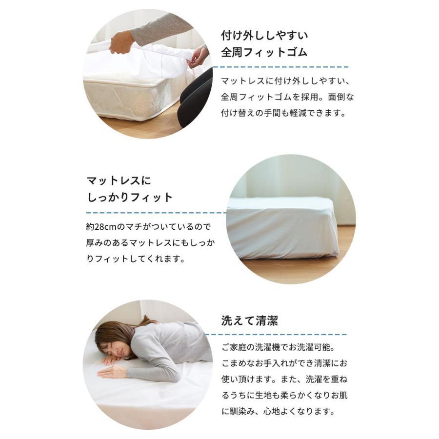 ボックスシーツ ダブルサイズ 日本製 綿100% ベッドシーツ ベッドカバー kawamura-futonten-ya 08