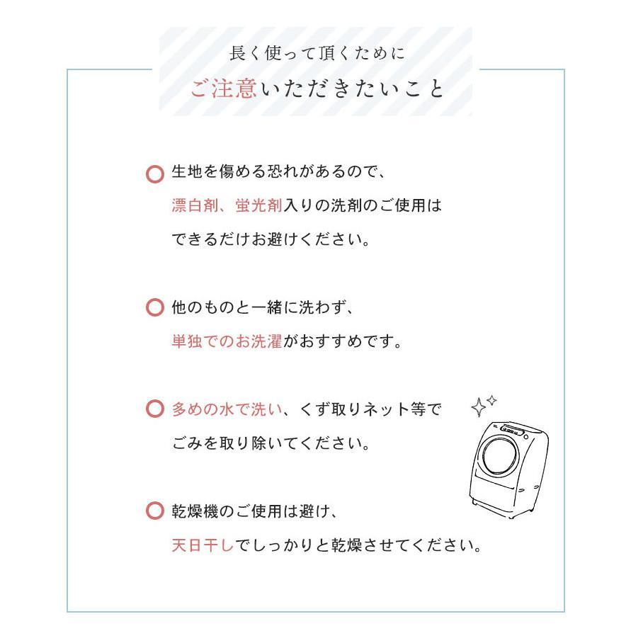 ボックスシーツ ダブルサイズ 日本製 綿100% ベッドシーツ ベッドカバー kawamura-futonten-ya 09