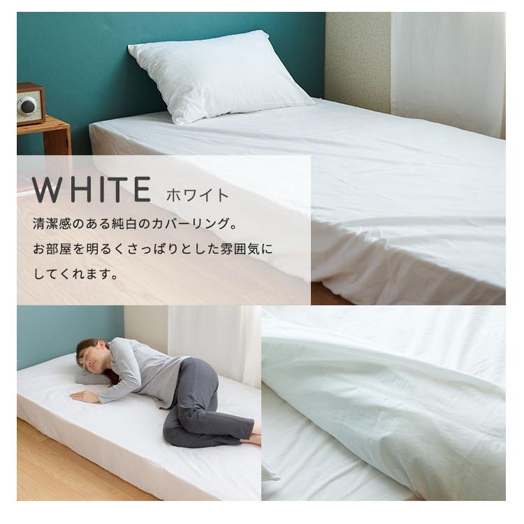 ボックスシーツ ダブルサイズ 日本製 綿100% ベッドシーツ ベッドカバー kawamura-futonten-ya 10