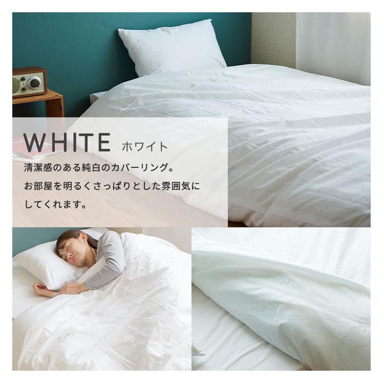 掛け布団カバー 掛ふとんカバー シングル 掛けカバー 日本製 綿100% kawamura-futonten-ya 11
