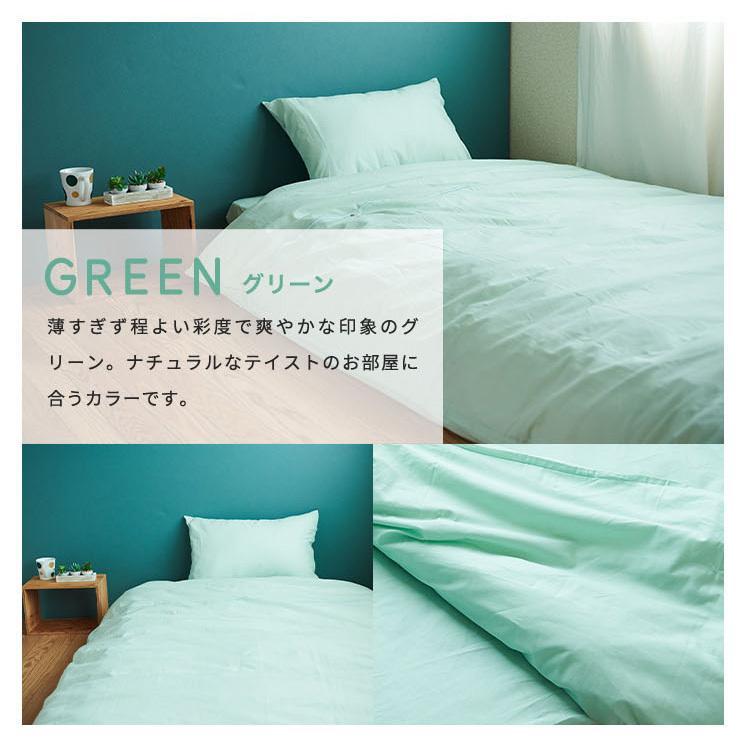 掛け布団カバー 掛ふとんカバー シングル 掛けカバー 日本製 綿100% kawamura-futonten-ya 12
