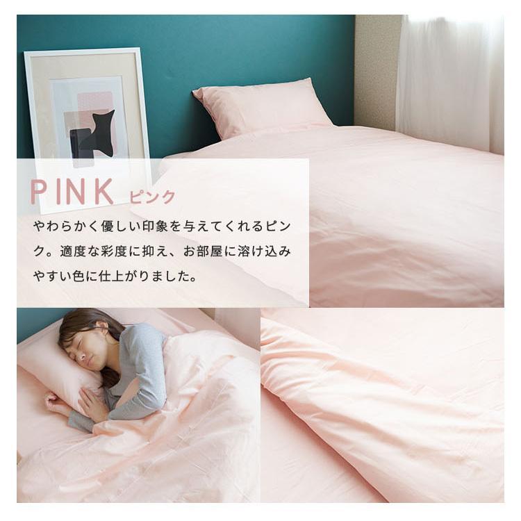 掛け布団カバー 掛ふとんカバー シングル 掛けカバー 日本製 綿100% kawamura-futonten-ya 14