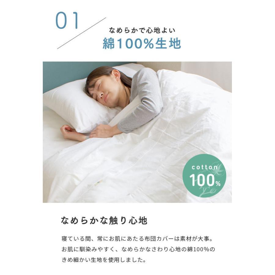 掛け布団カバー 掛ふとんカバー シングル 掛けカバー 日本製 綿100% kawamura-futonten-ya 05