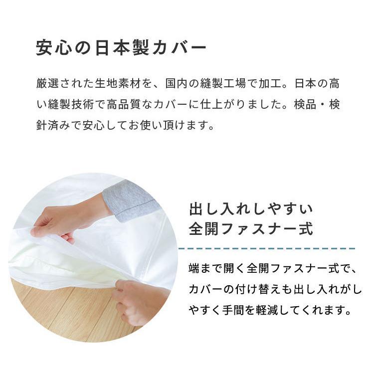 掛け布団カバー 掛ふとんカバー シングル 掛けカバー 日本製 綿100% kawamura-futonten-ya 08