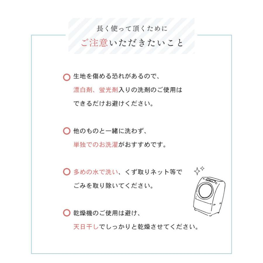 掛け布団カバー 掛ふとんカバー シングル 掛けカバー 日本製 綿100% kawamura-futonten-ya 10
