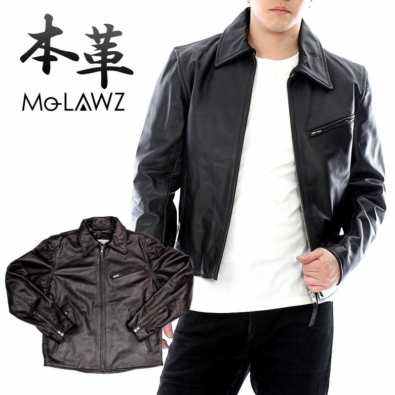 メンズ レザー ジャケット 革ジャン、レザージャケット、革製品専門店レザーハウス
