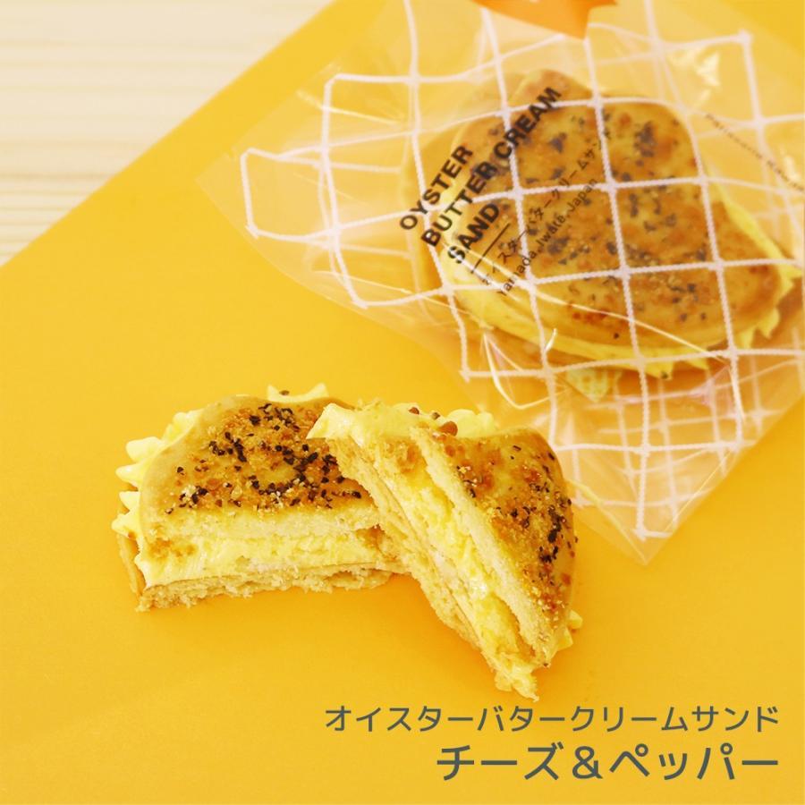 パティスリーKawasai「オイスターバタークリームサンド」|kawasai|04