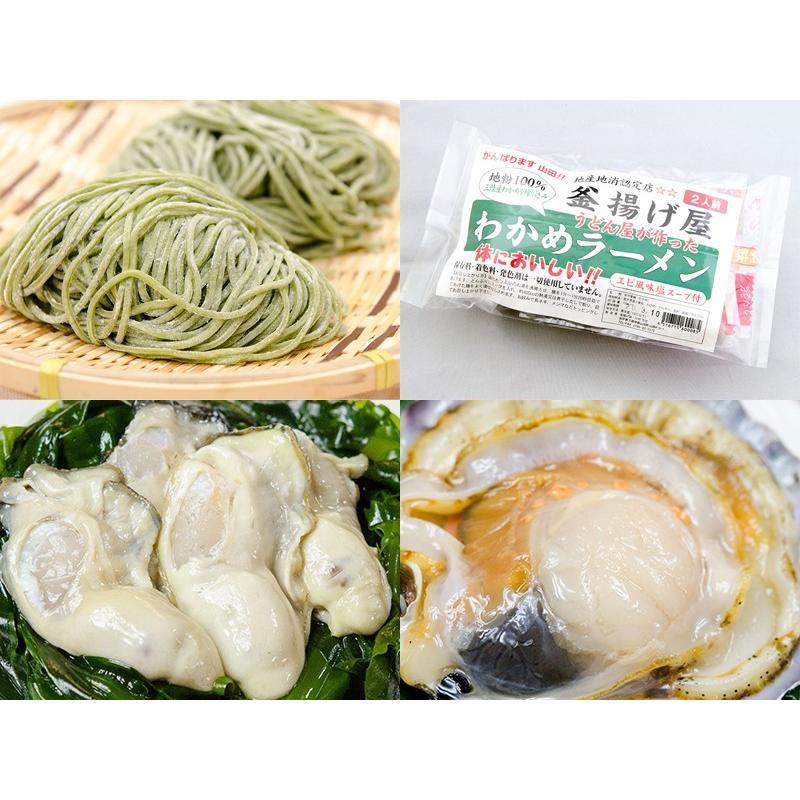 釜揚げ屋「牡蠣・帆立・わかめラーメン」6食セット|kawasai|02