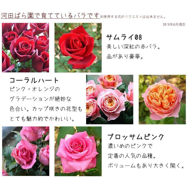 花 誕生日プレゼント 女性 男性 母 バラ フラワーアレンジメント 結婚記念日 退職祝い 退院祝い ギフト 送料無料 20代 30代 40代 50代 60代 70代 80代 90代|kawata-baraen|11