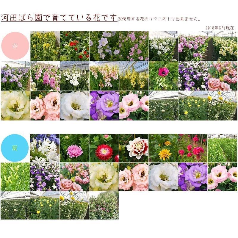 花 誕生日プレゼント 女性 男性 母 バラ フラワーアレンジメント 結婚記念日 退職祝い 退院祝い ギフト 送料無料 20代 30代 40代 50代 60代 70代 80代 90代|kawata-baraen|14