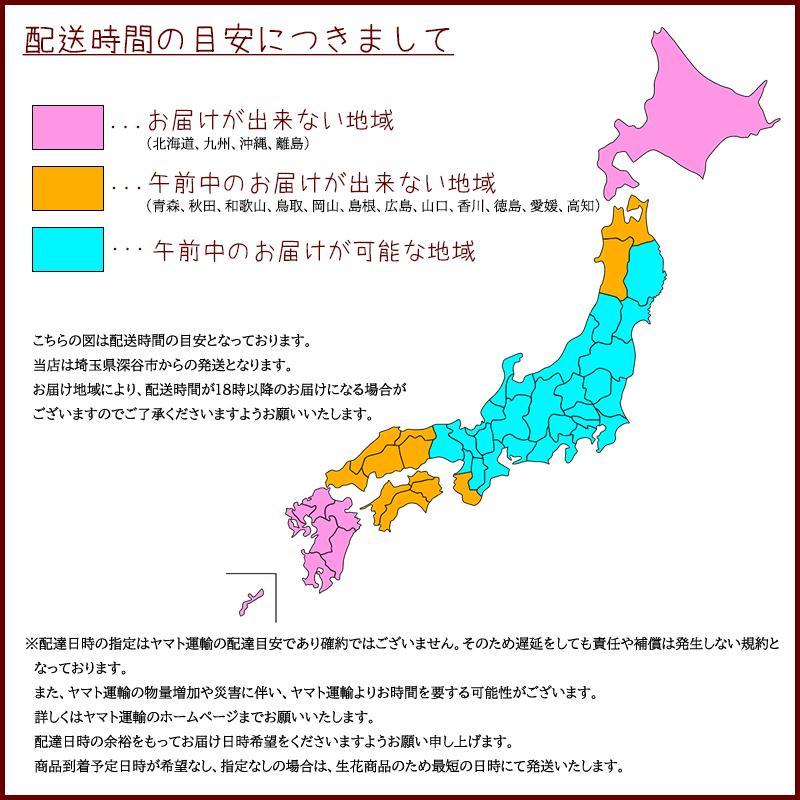 花 誕生日プレゼント 女性 男性 母 バラ フラワーアレンジメント 結婚記念日 退職祝い 退院祝い ギフト 送料無料 20代 30代 40代 50代 60代 70代 80代 90代|kawata-baraen|19