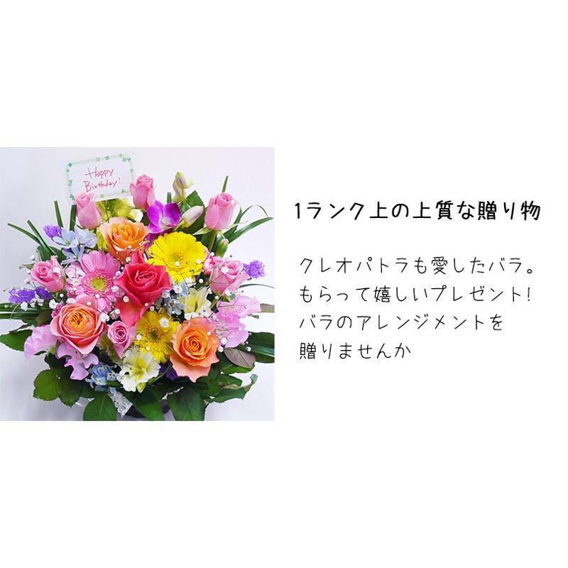 花 誕生日プレゼント 女性 男性 母 バラ フラワーアレンジメント 結婚記念日 退職祝い 退院祝い ギフト 送料無料 20代 30代 40代 50代 60代 70代 80代 90代|kawata-baraen|04