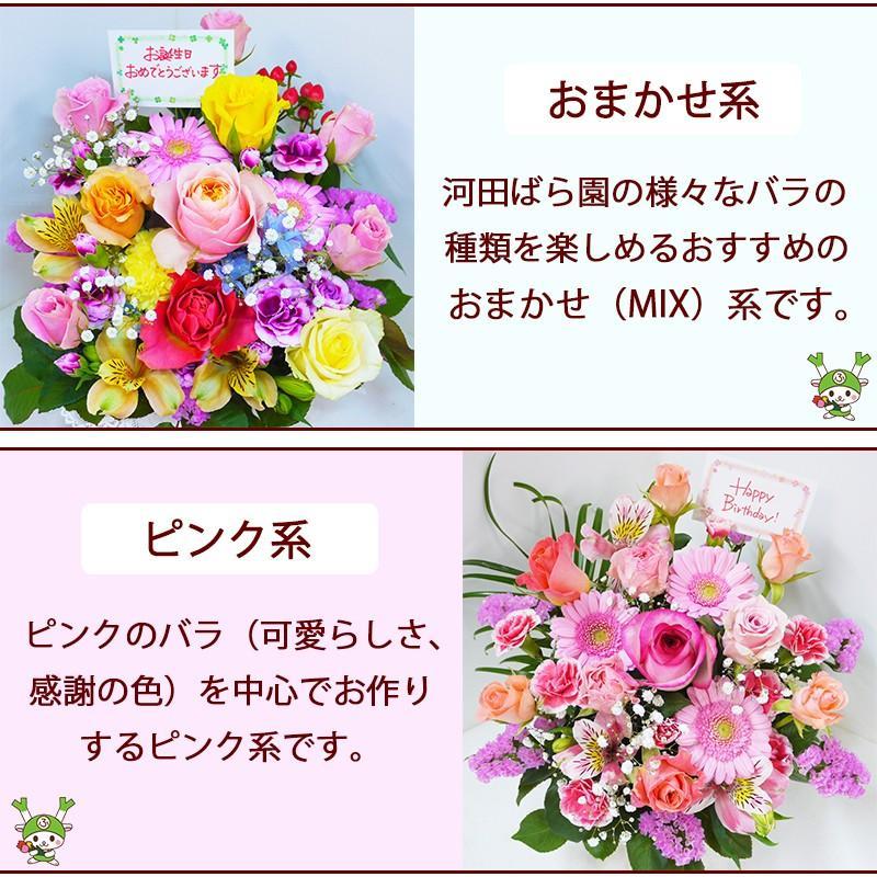 花 誕生日プレゼント 女性 男性 母 バラ フラワーアレンジメント 結婚記念日 退職祝い 退院祝い ギフト 送料無料 20代 30代 40代 50代 60代 70代 80代 90代|kawata-baraen|08