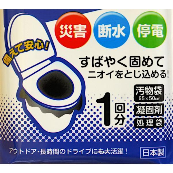 簡易トイレ 消臭 男女兼用 1回分(汚物袋・凝固剤・処理袋 各1個)|kawauchi|10
