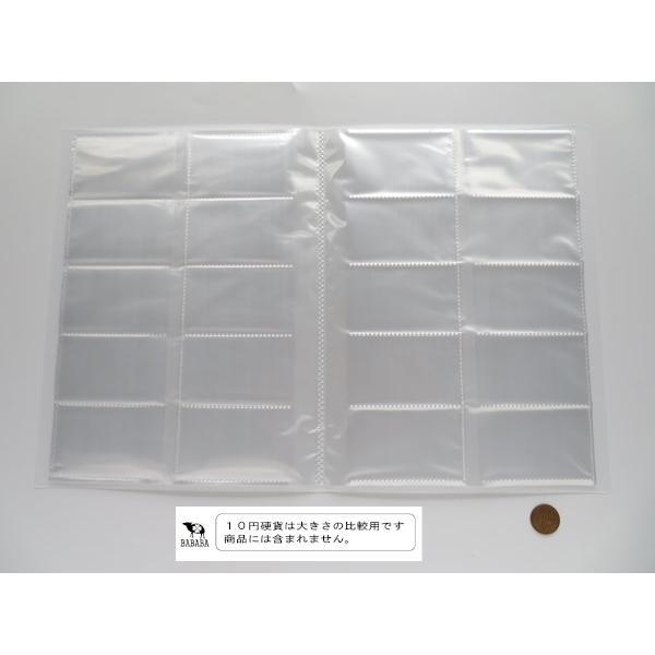 名刺ホルダー A4サイズ 半透明 100ポケット 31.7×23.3cm|kawauchi|03
