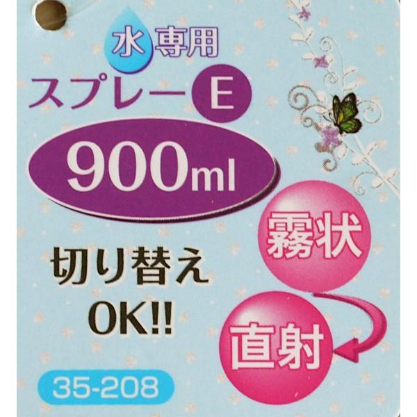 スプレーボトル 水専用 900ml [色指定不可] kawauchi 15
