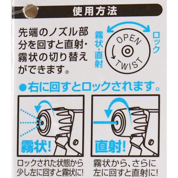 スプレーボトル 水専用 900ml [色指定不可] kawauchi 16