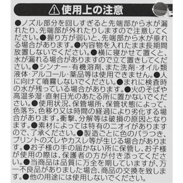 スプレーボトル 水専用 900ml [色指定不可] kawauchi 17