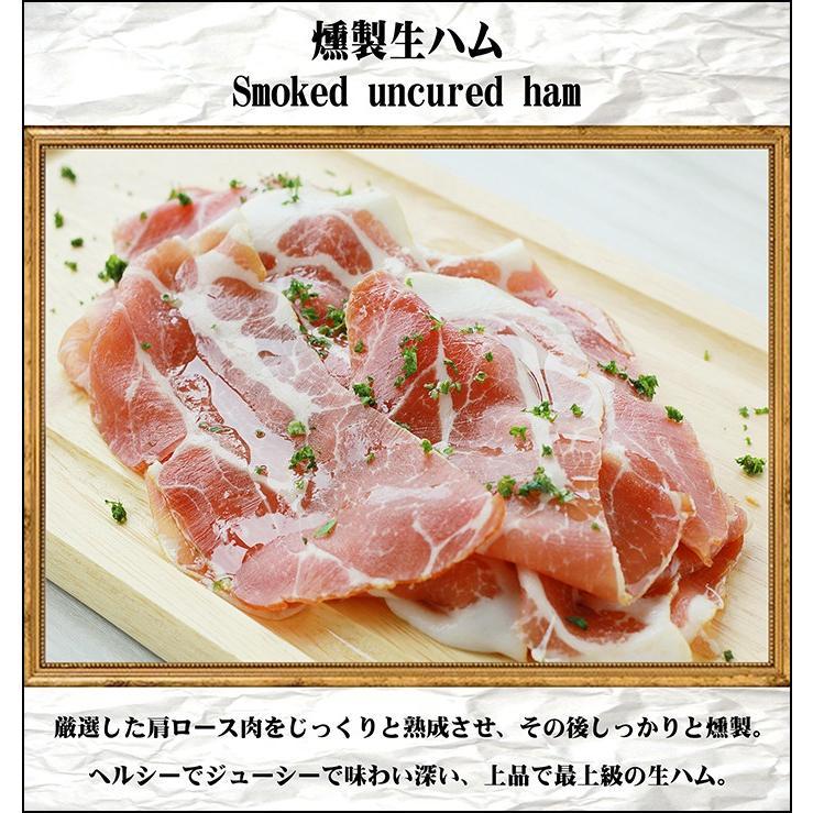 肉 ギフト 内祝い お返し 松阪牛 グルメ ハンバーグ セット 食品|kawayoshicom|02