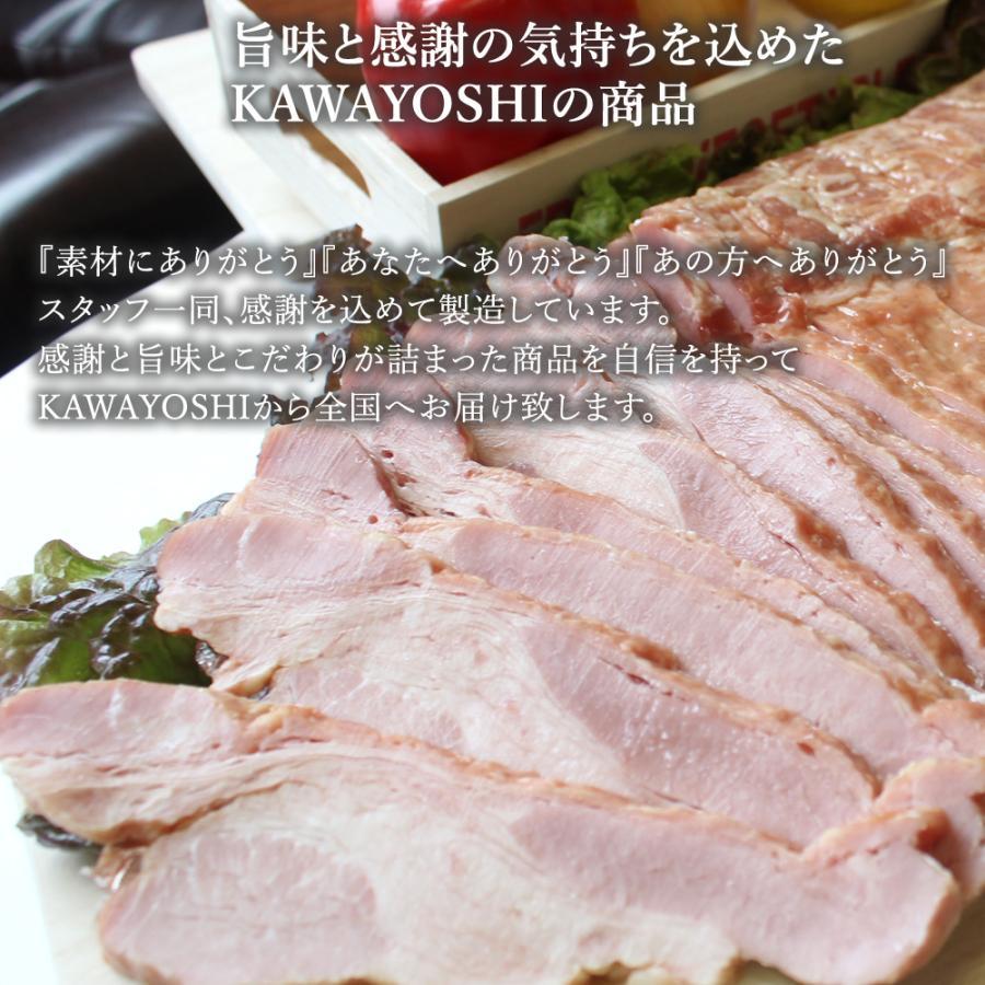肉 ギフト 内祝い お返し 松阪牛 グルメ ハンバーグ セット 食品|kawayoshicom|11