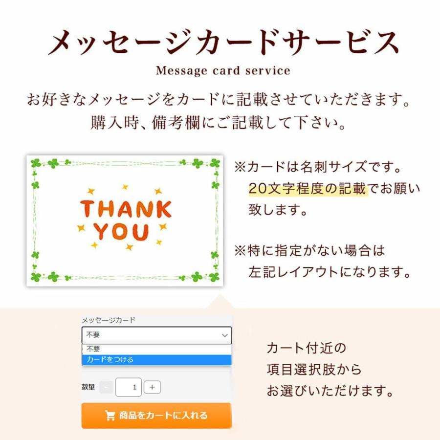 肉 ギフト 内祝い お返し 松阪牛 グルメ ハンバーグ セット 食品|kawayoshicom|12