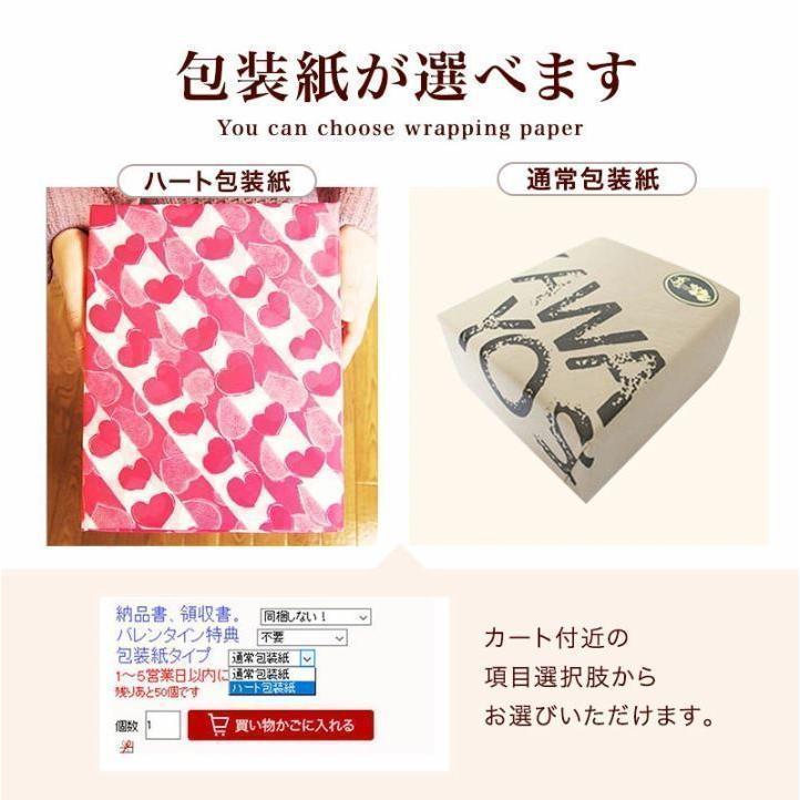 肉 ギフト 内祝い お返し 松阪牛 グルメ ハンバーグ セット 食品|kawayoshicom|13
