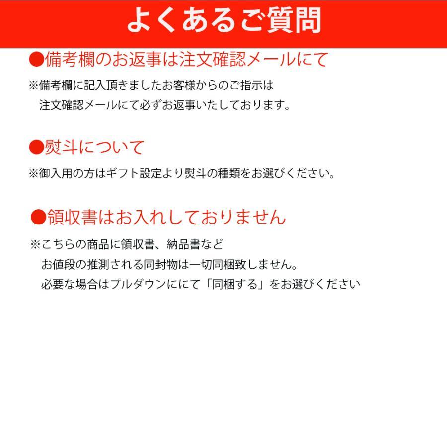 肉 ギフト 内祝い お返し 松阪牛 グルメ ハンバーグ セット 食品|kawayoshicom|14