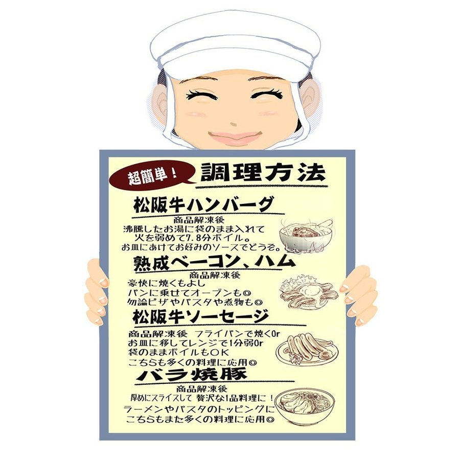 肉 ギフト 内祝い お返し 松阪牛 グルメ ハンバーグ セット 食品|kawayoshicom|15