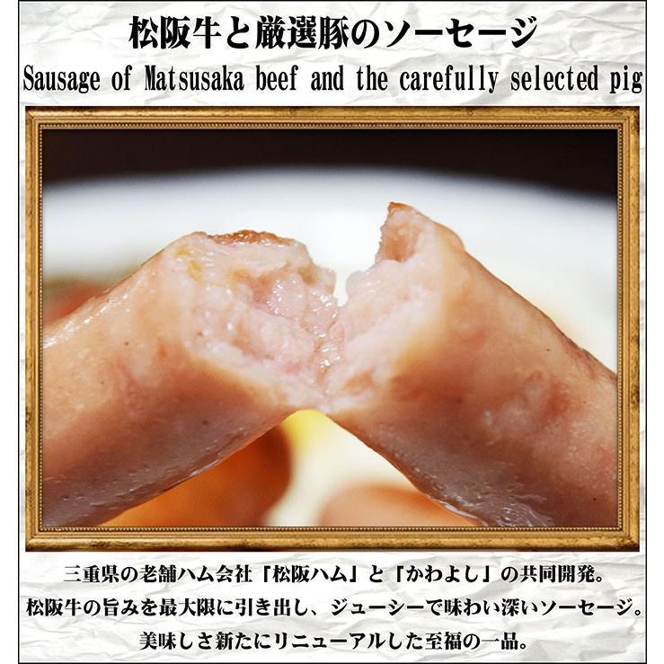 肉 ギフト 内祝い お返し 松阪牛 グルメ ハンバーグ セット 食品|kawayoshicom|04