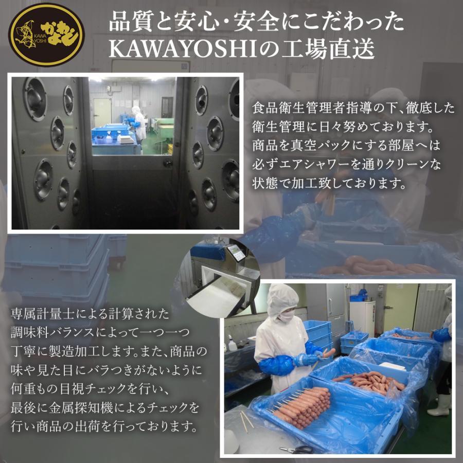 肉 ギフト 内祝い お返し 松阪牛 グルメ ハンバーグ セット 食品|kawayoshicom|09