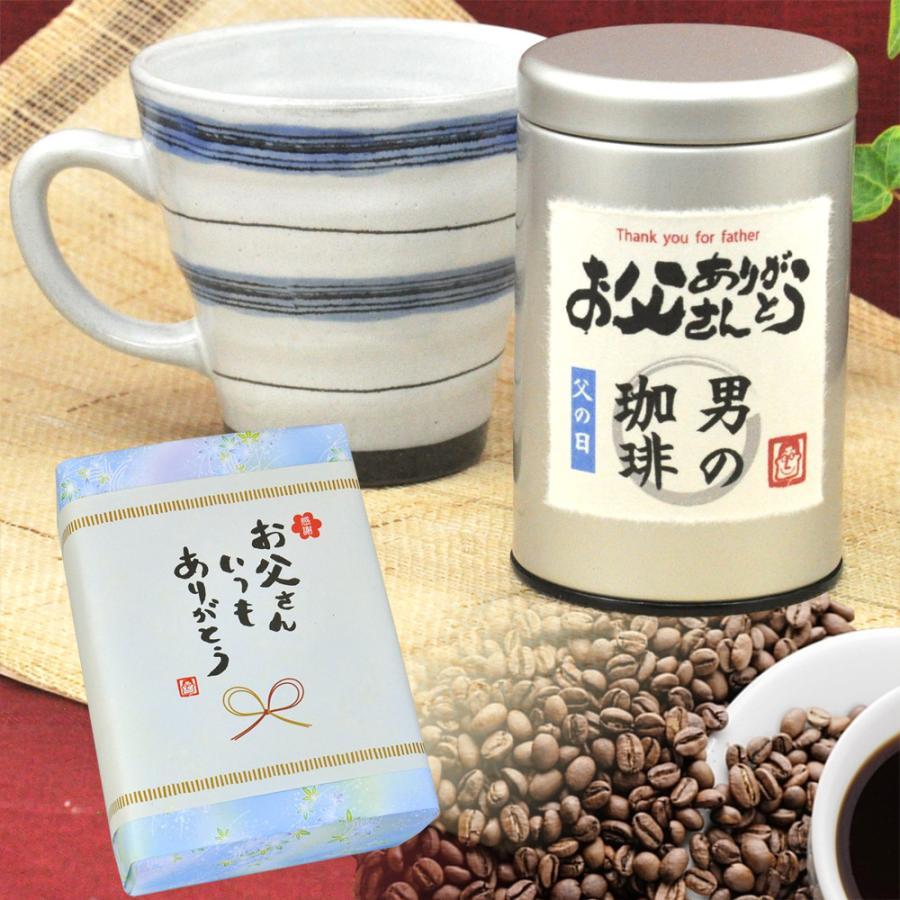 【父の日】ありがとうお父さん!50代が喜ぶ、3千円で買えるプレゼントのおすすめは?