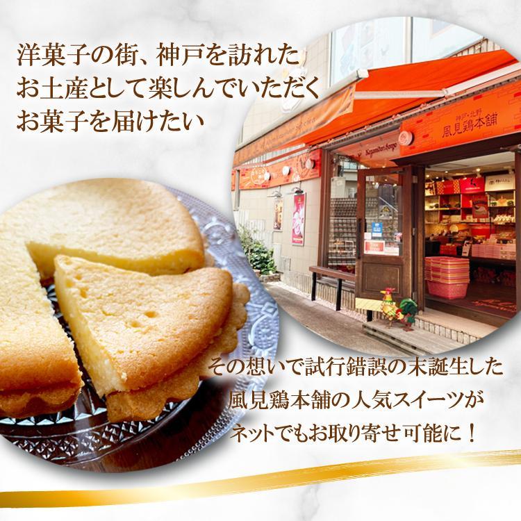 敬老の日 お取り寄せスイーツ 贈り物 ベイクドチーズタルト|kazamidorihonpo|03