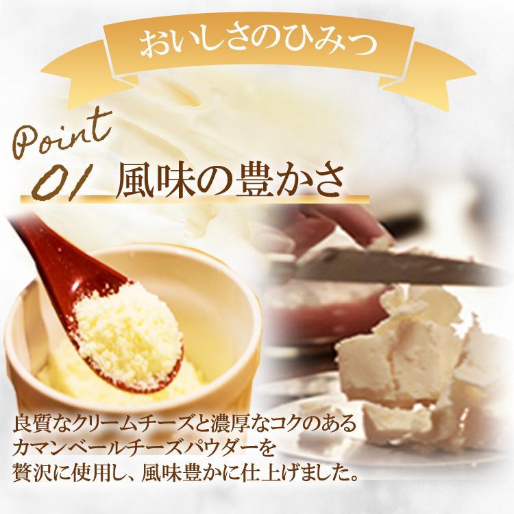 敬老の日 お取り寄せスイーツ 贈り物 ベイクドチーズタルト|kazamidorihonpo|05