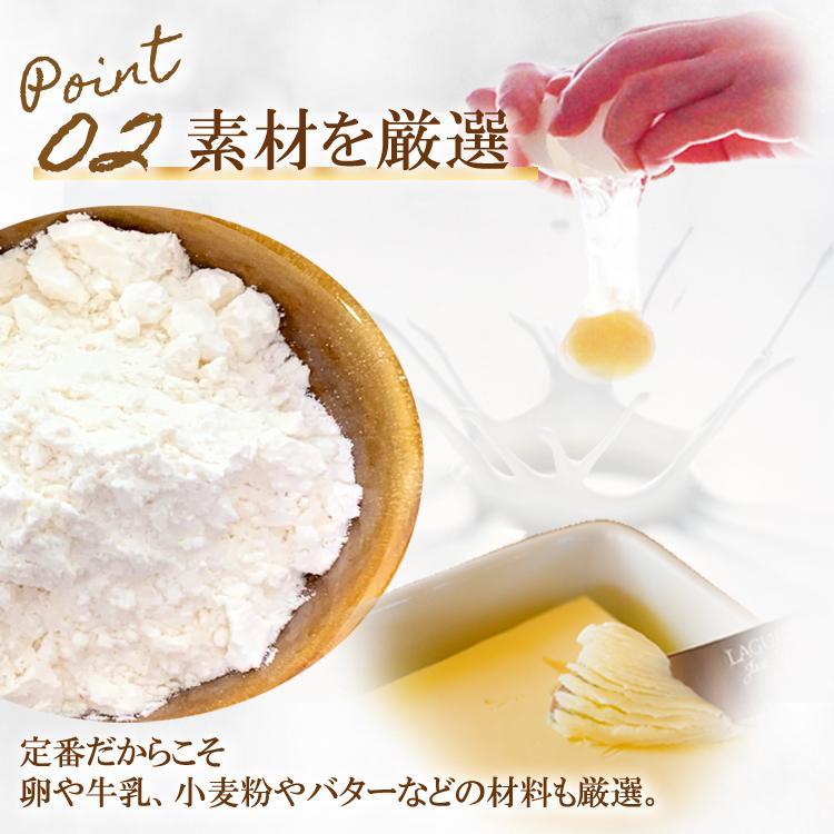 敬老の日 お取り寄せスイーツ 贈り物 ベイクドチーズタルト|kazamidorihonpo|06