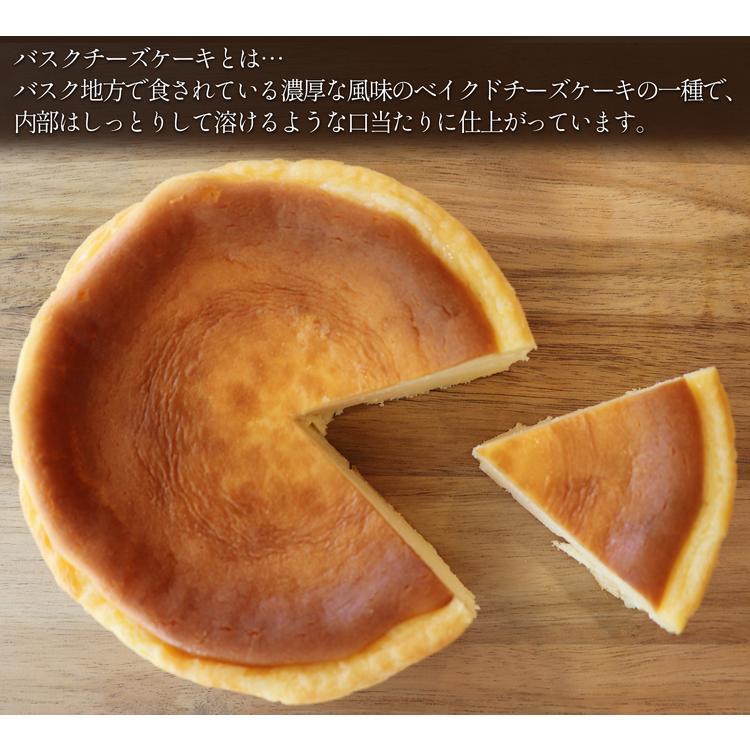 敬老の日 ギフト お取り寄せスイーツ 贈り物 バスクチーズケーキ|kazamidorihonpo|03