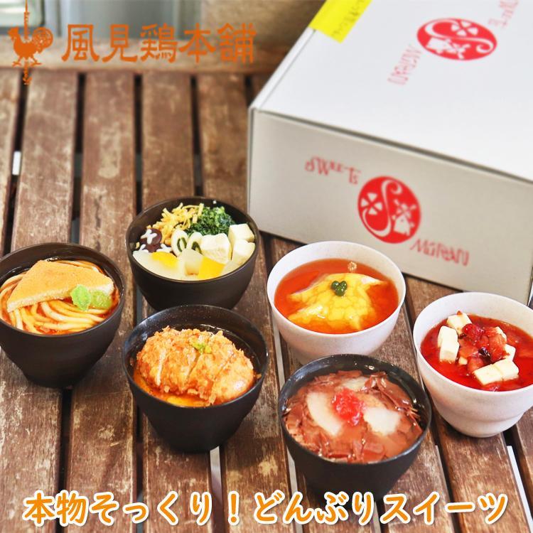 敬老の日 ギフト お取り寄せスイーツ  夏ギフト おもしろケーキ 6個|kazamidorihonpo
