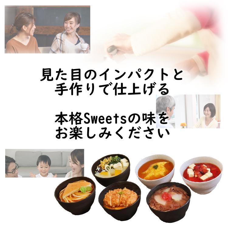 敬老の日 ギフト お取り寄せスイーツ  夏ギフト おもしろケーキ 6個|kazamidorihonpo|12