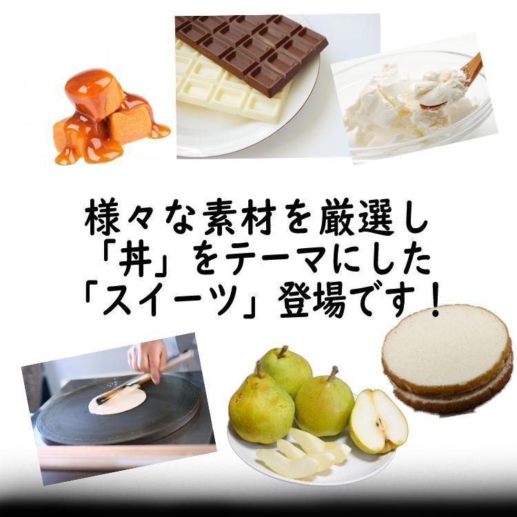敬老の日 ギフト お取り寄せスイーツ  夏ギフト おもしろケーキ 6個|kazamidorihonpo|04