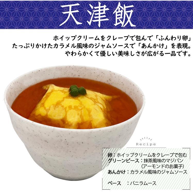 敬老の日 ギフト お取り寄せスイーツ  夏ギフト おもしろケーキ 6個|kazamidorihonpo|09
