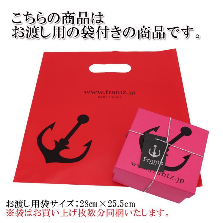 敬老の日 夏ギフト2021 神戸フランツ セレブショコラ 90g ギフト チョコレート|kazamidorihonpo|06