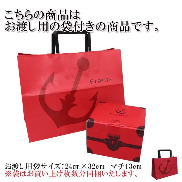敬老の日 プレゼント 神戸フランツ 神戸魔法の壷プリン 4個入|kazamidorihonpo|04