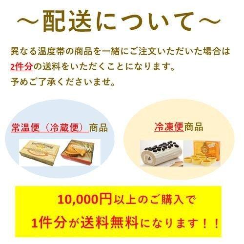 敬老の日 プレゼント 神戸フランツ 神戸魔法の壷プリン 4個入|kazamidorihonpo|05