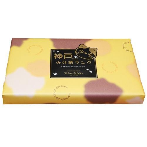 敬老の日 神戸生まれのみけ猫ラング 12枚入 モンロワール 猫 個包装 お菓子 ギフト 個包装 人気 肉球 内祝い|kazamidorihonpo|02