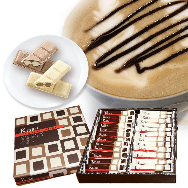 敬老の日 神戸チョコレートスティック 24個入 個包装 プレゼント kazamidorihonpo