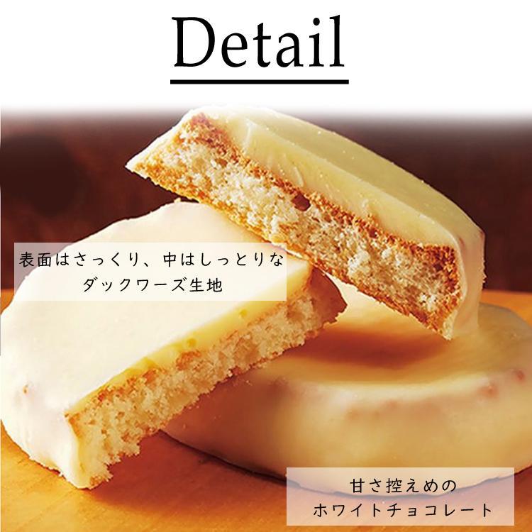 敬老の日 モンロワール 神戸ホワイトダック 5枚入  個包装 かわいい 甘さ控えめ kazamidorihonpo 03